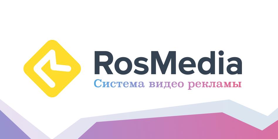 Святослав Гусев, Диана Шурыгина и RosMedia